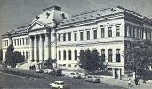 COLOCVIUL  AGIR DOLJ  Craiova și Istoria  Școlii de Mașini și Transformatoare electrice: învățământ, cercetare, producție